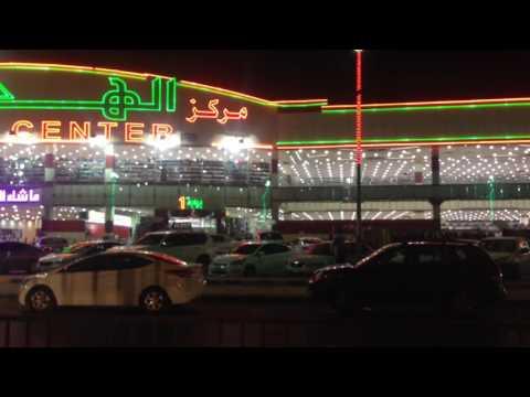 Al Haram Center Riyadh KSA