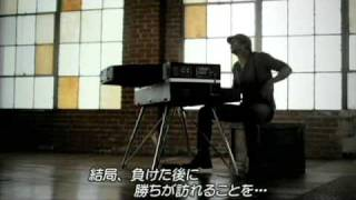Daniel Powter - LOSE TO WIN(字幕入り)
