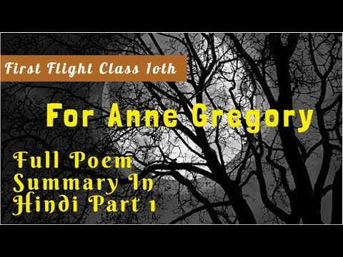 For Anne Gregory By W.B Yeats | Class 10 First Flight | Poem Summary | Part 1