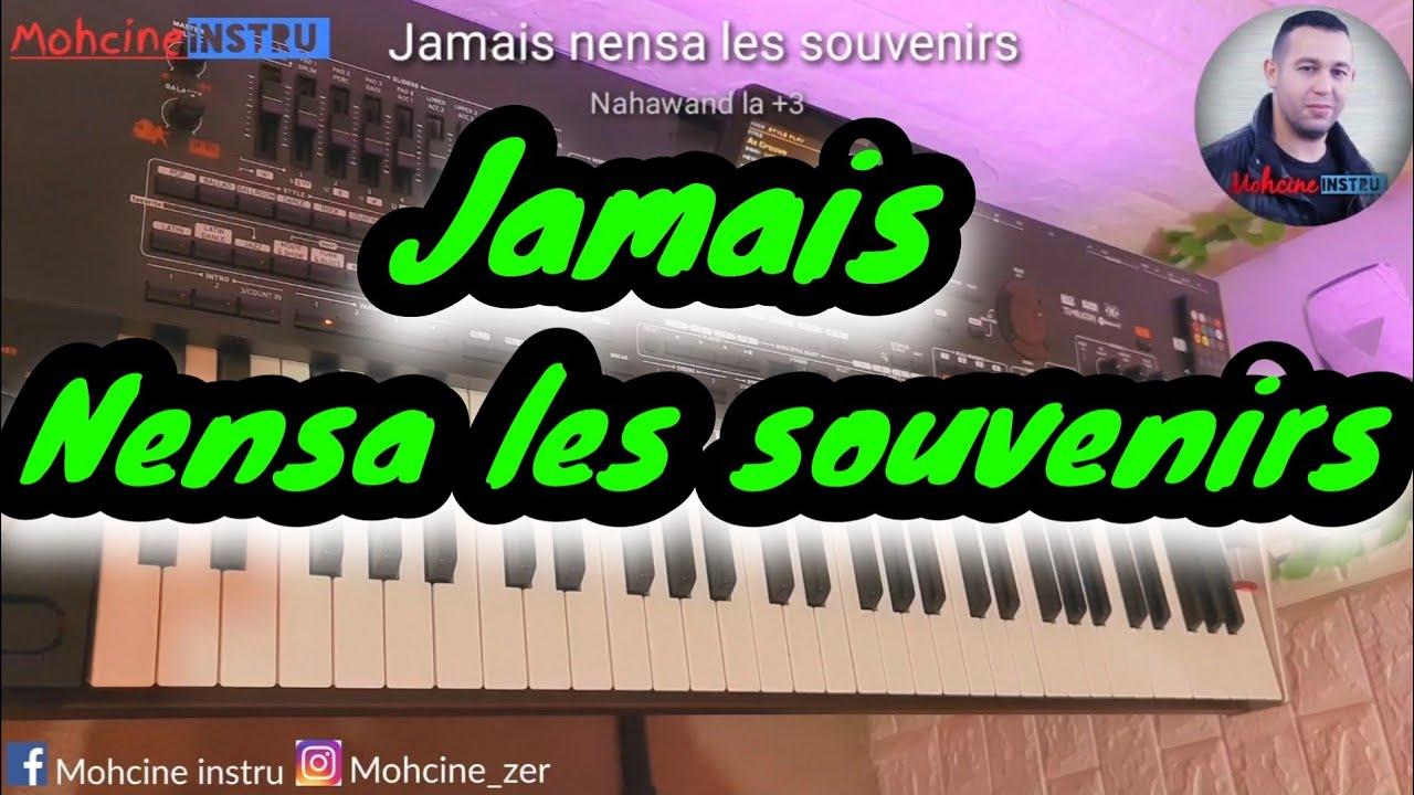 Jamais nensa les souvenirs - اغنية يعشقها الجيل الذهبي بعزفي المتواضع