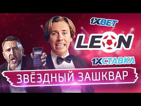 Видео: Продажные звёзды рекламируют зашквар - ЧЁРНЫЙ СПИСОК #79