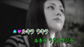 杉田あきひろ・つのだりょうこ - 歌うクジラ