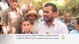 احتجاجات لأهالي محافظات الشمال الغربي في تونس