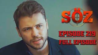 The Oath | Episode 219 (English Subtitles)