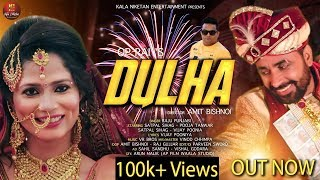 DULHA | Raju Punjabi | New Haryanvi 2019 | Satpal Sihag feat. Pooja Tanwar | Vijay Poonia | OP Rai