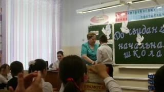 Школа 66 г.Владивосток.4А .Выпуск 2017
