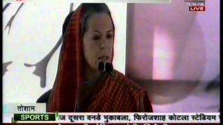 Sonia Gandhi rally in support of Kiran Choudhry in Haryana