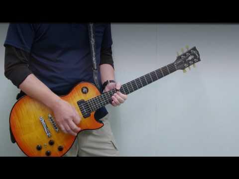 Seether  Breakdown Guitar