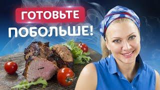 Шашлык! Топ 3 ингредиента для идеального мяса! Сочный и ароматный рецепт от Татьяны Литвиновой
