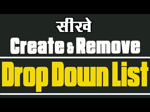 Create And Remove Drop Down List In Excel In Hindi