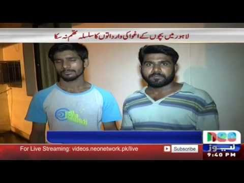 Lahore Child Kidnapping Cases Increases   25 July 2016   Neo News