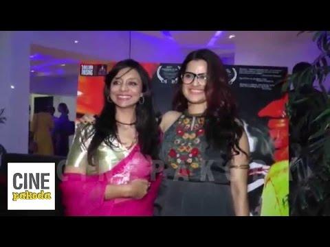 Kajarya Movie - The Red Carpet Event | CinePakoda