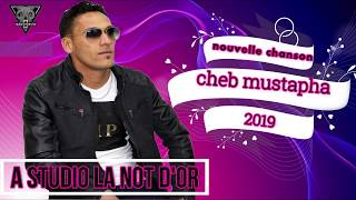 MAMI FEAT CHEB FARAH MP3 KENZA TÉLÉCHARGER