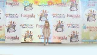 показ коллекции детской одежды на Формуле рукоделия.