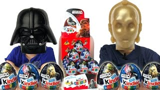 Kinder Сюрприз Звездные Войны. Открываем Много Киндеров Видео Для Детей Kinder Surprise unboxing