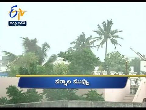 Andhra Pradesh | 18th October 2017 | Ghantaravam 3 PM News Headlines