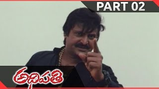 Adhipathi Telugu Movie Part 02/13 || Mohan Babu, Nagarjuna, Preeti Jhangiani, Soundarya