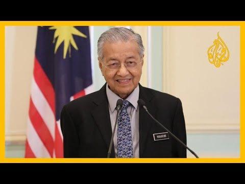 استقالة مهاتير محمد تخلط الأوراق السياسية في ماليزيا  - نشر قبل 38 دقيقة