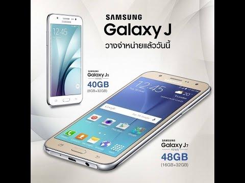 StepGeek SS3 พรีวิว Samsung J5 กับการปรับตัวของ Samsung