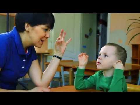 Алалия... Выход есть   Работа логопеда с ребенком   Ребенок не разговаривал
