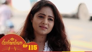 Raja Yogaya | Episode 115 - (2018-12-21) | ITN Thumbnail