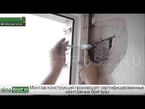 Монтаж балконной двери видео.