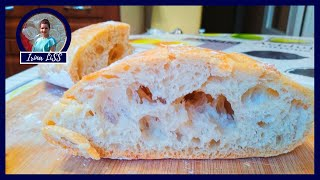 Как испечь ХЛЕБ как ПУХ самый ПРОСТОЙ И БЫСТРЫЙ рецепт домашнего белого хлеба Bake Bread Quickly