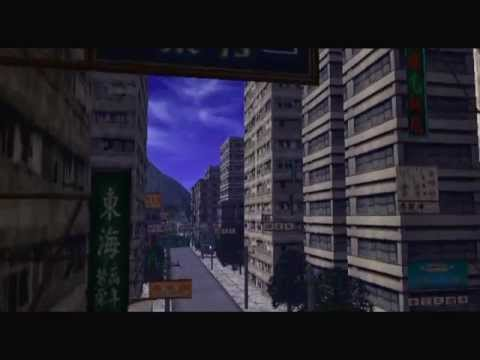 Shenmue II: Kowloon