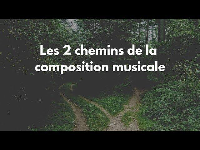 Les 2 chemins de la composition musicale [mixage en home studio] (ou comment composer ?)