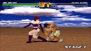 Fighter Maker [PS1] - play as Narukami Ami