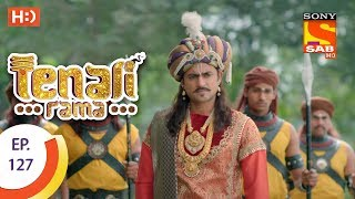 Tenali Rama - Ep 127 - Webisode - 1st January, 2018