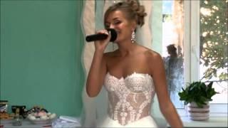 подарок для жениха. свадебный реп. my wedding day