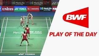 Play Of The Day | Badminton SF - Daihatsu Yonex Japan Open 2017