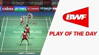 Play Of The Day | Badminton SF - Daihatsu Yonex Japan Open 2017