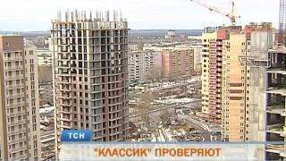 видео Новости строительства ЖК «Л.Малой»
