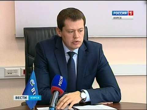 Итоги года подвели на пресс-конференции Курского ВТБ