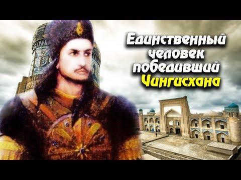 Джалаладдин против Чингисхана