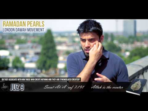 RAMADAN PEARLS - JUZ 9 - ALLAH IS THE CREATOR #LDMRAMADANPEARLS