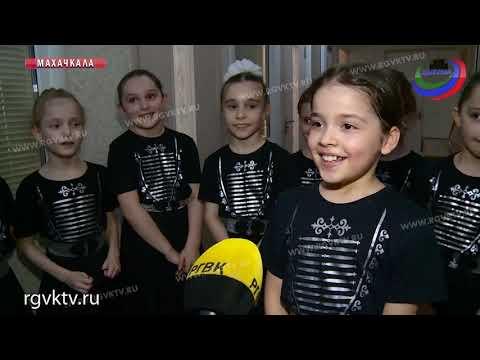Воспитанников дагестанской школы искусств пригласили на гастроли в Америку