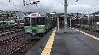 【レア】快速エアポート小樽駅1番線発車