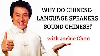 Why Do Chinese People Sound Chinese? | Improve Your Accent
