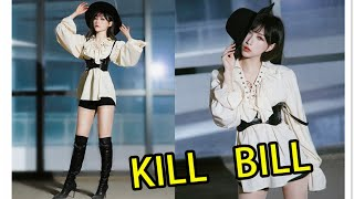 Brown Eyed Girls - Kill Bill  dance cover @Natsu74