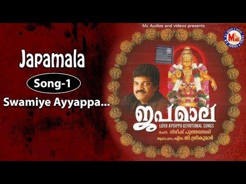 Swamiye ayyappa - Japamala