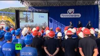 Владимир Путин ввел в эксплуатацию технологический тоннель «Шесхарис — Грушовая» thumbnail