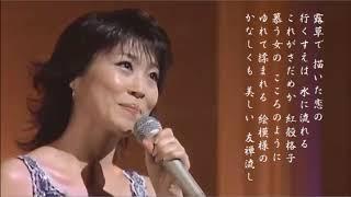 作詞: 水木かおる 作曲: 乙田修三 編曲: 斉藤恒夫.
