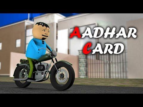 MAKE JOKE OF - Aadhar Card || A Day without Aadhar KYC