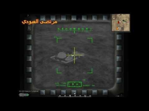Apache firing (Iraq AL- Anbar desert )