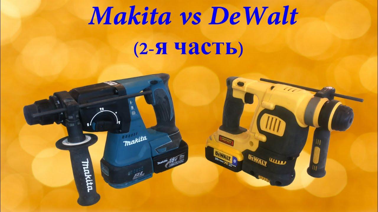 Купить. Затрудняетесь в выборе?. У нас есть материалы, которые. Перфоратор аккумуляторный makita dhr 242 rfe с бесщеточным двигателем.