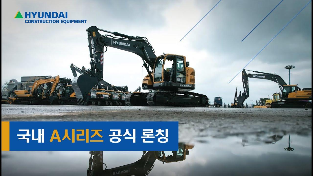 [Full Version] 국내 A시리즈 국내론칭 공식영상 첫 공개!