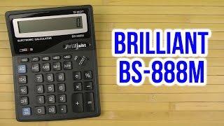 Розпакування Brilliant 12-розрядний BS-888M